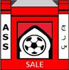 ASS沙尔