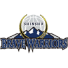 Shinshu Brave Warriors