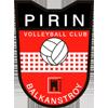Pirin Balkanstroy