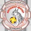 Dynamo-Metar Chelyabinsk - Damen