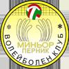 Minyor Pernik