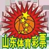 Shandong - Femenino