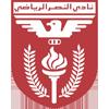 Al Naser SC