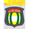 Sao Caetano SP  U20