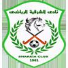 El Sharkeyah