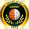Dafni Agiou Dimitriou - Damen