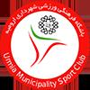 Shahrdari Urmia
