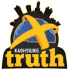 Kaohsiung Truth