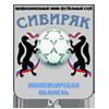 Sibiryak Novosibirsk