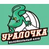 Uralochka-NTMK - Damen