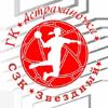 Astrakhanochka 女子
