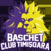 BC Timisoara