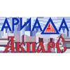 Ariada-Akpars沃尔日斯克