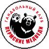 Permskie Medvedi
